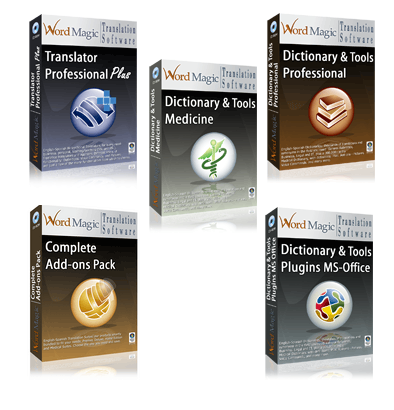 Download Word Magic Professional Medical