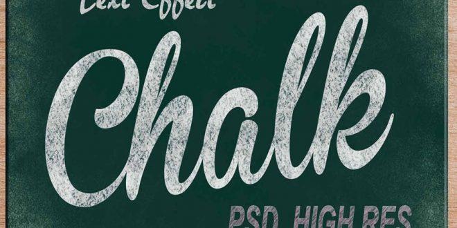 chalk psd text effect photoshop