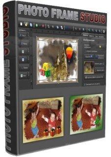 Download Mojosoft Photo Frame Studio
