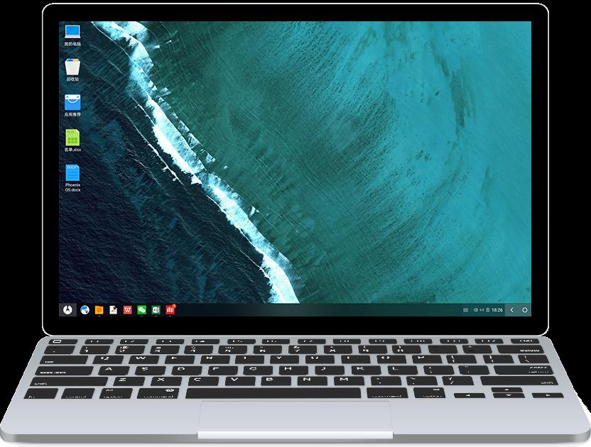 Download Phoenix OS v3.0.8