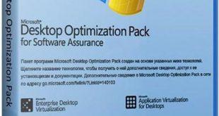 Download Microsoft Desktop Optimization